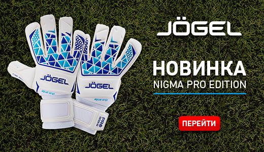 Вратарские перчатки JOGEL NIGMA Pro Edition-NG Roll Negative