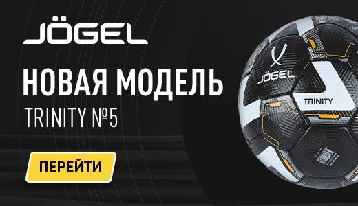 Новая модель футбольный мяч Jogel Trinity №5